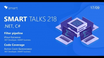 DevOps: Code Coverage – SMART TALKS 218: .NET, C# - видео