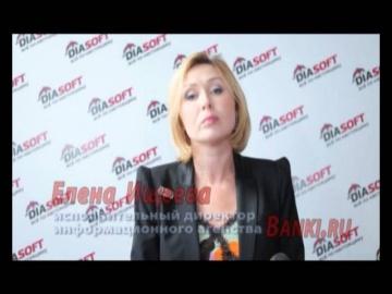 Диасофт: 20-летие - поздравление от Banki.Ru