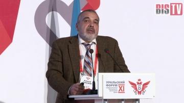 Аладдин Р.Д.: А.Г. Сабанов на XI Уральском форуме: Безопасность ЕБС