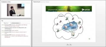 КРОК: Анализ рынка средств и сервисов защиты от DDoS-атак