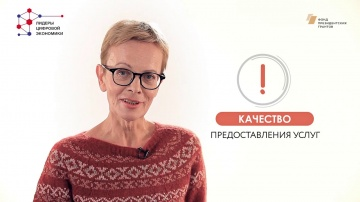 АИВ: Лекция 7. «Системы идентификации» - видео