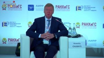 JsonTV: Искусственный интеллект и его архинемыслимый путь - Анатолий Чубайс