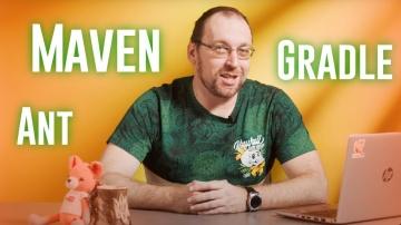 J: Системы сборки для Java - Ant, Maven и Gradle - видео
