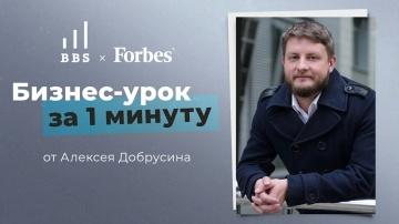 Цифровизация: Алексей Добрусин: Цифровая трансформация ≠ Цифровизация - видео