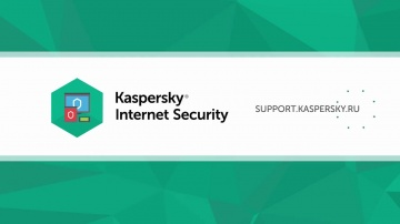 Как избежать установки ненужных программ с Kaspersky Internet Security 2018
