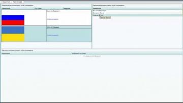 КлиК: WEB Дизайнер. Работа с таблицами - шаблоны строк.