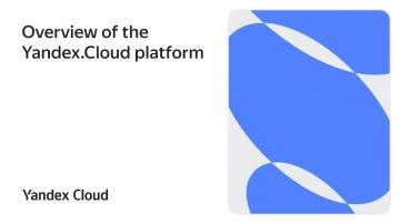Yandex.Cloud: Overview of the Yandex.Cloud platform - видео