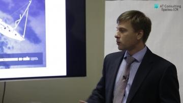 AT Consulting: Технологии и практика ECM