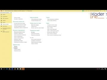 Разработка 1С: Ролик «Перемещение товаров между складами в 1С:УТ/1C:КА/1C:ERP» - видео