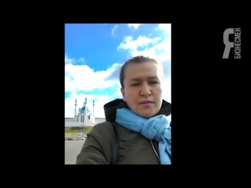 СКБ Контур: ЯБ2018 Казань Туристик