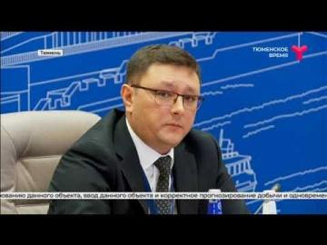 """Цифровизация: Цифровизация в """"Газпром недра"""" - видео"""