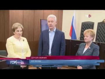 КРОК: Презентация мэру Москвы технологий, внедренных в Тверском и Мещанском районных судах