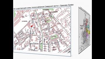 ГИС: Презентация реконструкции системы теплоснабжения Орехово-Зуево платформа ГИС Zulu - видео