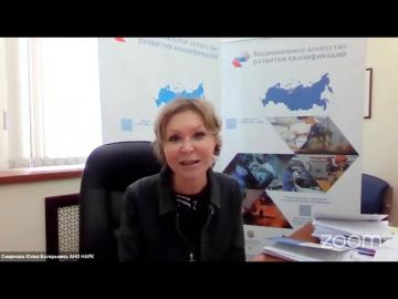 Цифровизация: Цифровизация высшего образования - видео