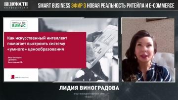 КОРУС Консалтинг: DIY-сеть «Вимос» об AI в ценообразовании - видео