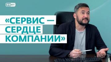 ESET Russia: В чем секрет успеха ESET? Рассказывает директор компании — Денис Матеев.