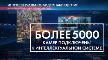 Цифровизация: Цифровизация городской транспортной системы - видео