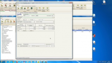 АЛТИУС: Создание внутренних нормативов вручную в программе АЛТИУС - Управление строительством - виде