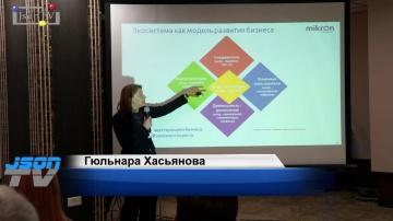 JsonTV: Гульнара Хасьянова, «Микрон»: Экосистема микроэлектроники – ресурс технологической состоятел