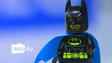 REG.Man идет в кино на «Лего Фильм: Бэтмен» | В гостях у REG.RU