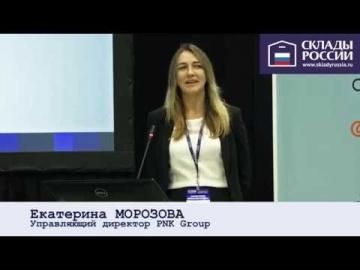 SkladcomTV: Запросы ритейлеров, дистрибьюторов, логистов, производителей к индустриальным зданиям