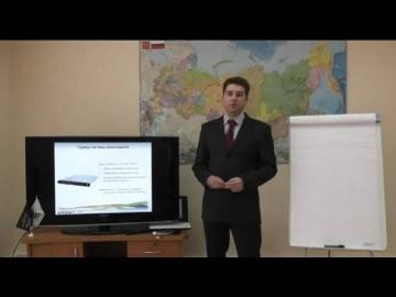 Учебный фильм о принципе работы системы мониторинга транспорта и ее составляющи