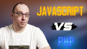J: JavaScript vs PHP. Какой язык программирования выбрать? - видео