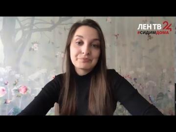 КОРУС Консалтинг: Дарья Вельдина о рынке ИТ-вакансий. ЛенТВ24