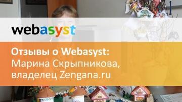 Webasyst: Интервью с Мариной Скрыпниковой (Zengana.ru) - видео