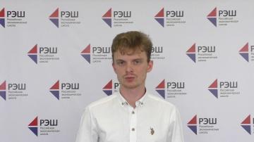 Цифровизация: Выпускник РЭШ рассказывает об анализе больших данных - видео
