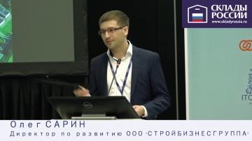 SkladcomTV: Какие классы складской недвижимости востребованы заказчиками в Новосибирской области