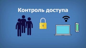 Экспо-Линк: Интернет Контроль Сервер от А-реал Консалтинг