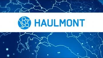 Продукты Haulmont