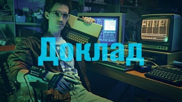 "АйТиБорода: ПБХ / Мастер-класс ""Blazor - замена JavaScript из мира .NET"" - видео"