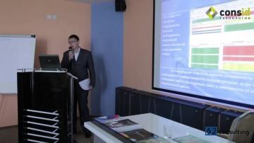 ConsID: Семинар OHE.WMS в Минске. Опыт внедрения ОНЕ.WMS на складе автозапчастей.