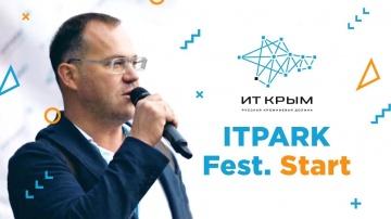 ITPARK Fest: Start — Открытие технопарка в Севастополе
