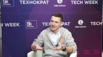 """Технократ: Волков Павел, участник на """"Tech Week 19 Октябрь"""""""
