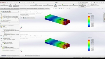 CSoft: Анализ сборки с соединениями в SOLIDWORKS Simulation - видео - SOLIDWORKS