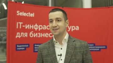 Код ИБ: Андрей Давид о Код ИБ Итоги   2019 - видео Полосатый ИНФОБЕЗ