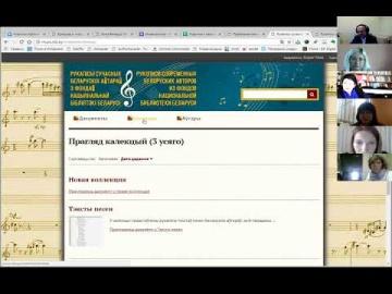 Использование свободного программного обеспечения для создания краеведческих ресурсов библиотек
