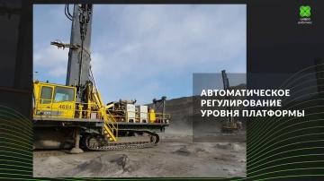 Цифра: Роботизированный буровой станок Epiroc PV-271, СУЭК