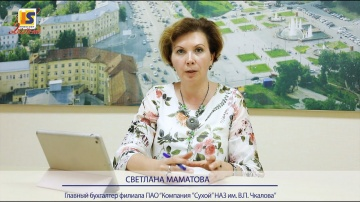 InfoSoftNSK: НАЗ им. В.П. Чкалова. Отзыв о сотрудничестве с компанией ИнфоСофт