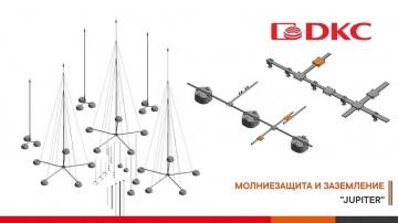 """BIM: Видеообзор BIM моделей системы молниезащиты и заземления """"Jupiter"""" - видео"""