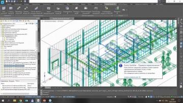 Csoft: Model Studio CS Кабельное хозяйство. Урок №4 – Планы, разрезы из BIM-модели кабельной расклад