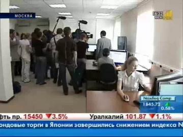 НОРБИТ: Внедрение электронной торговой площадки в ЗАО «Сбербанк-АСТ»