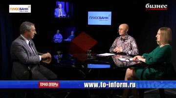 Технологии для бизнеса: Лев Николау об отраслевых решениях «Астерос Консалтинг»