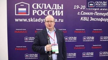 SkladcomTV: Эрвист - участник выставки «СКЛАДЫ РОССИИ» 2019 года! Сайт выставки www.skladyrussia.ru