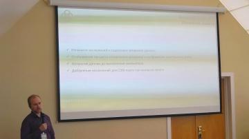 Код Безопасности: Защита конечных точек в гетерогенной среде. Возможности Secret Net Studio 8.5 и Se