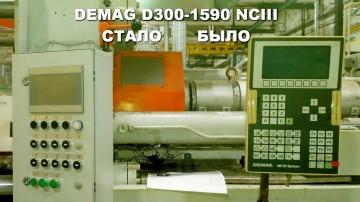 АСУ ТП: DEMAG модернизация автоматики ТПА - видео