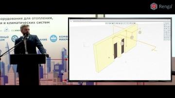 Renga BIM: Информационное моделирование электрических систем - видео